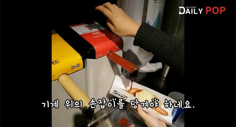 ikea_food_08