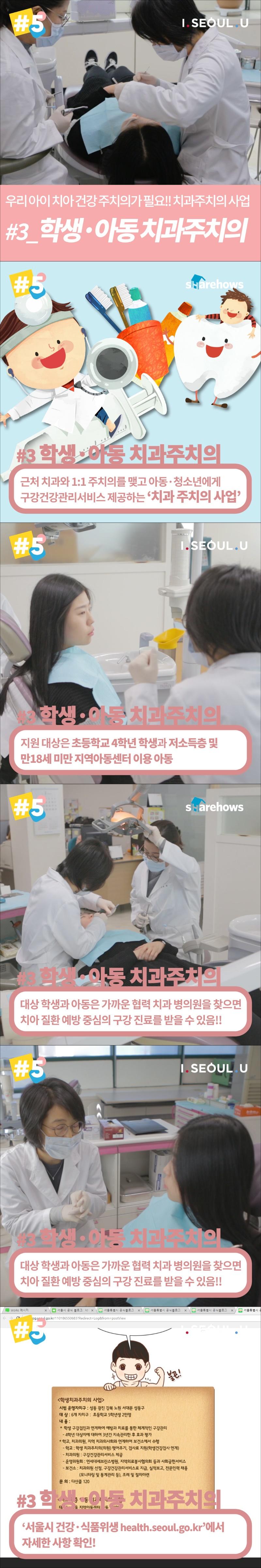 Medical service 03