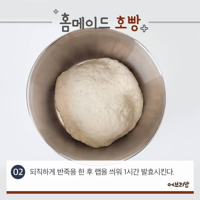 homemade_hobbang_04