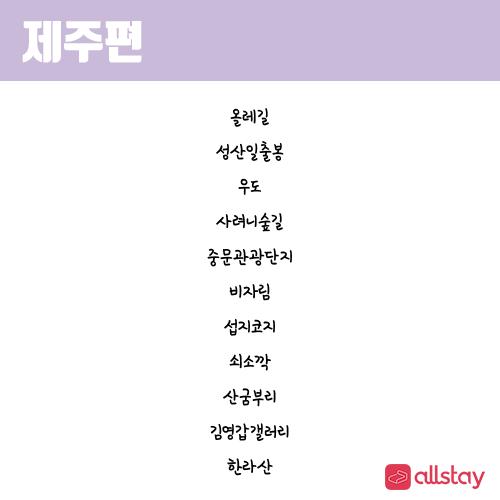 한국여행_04