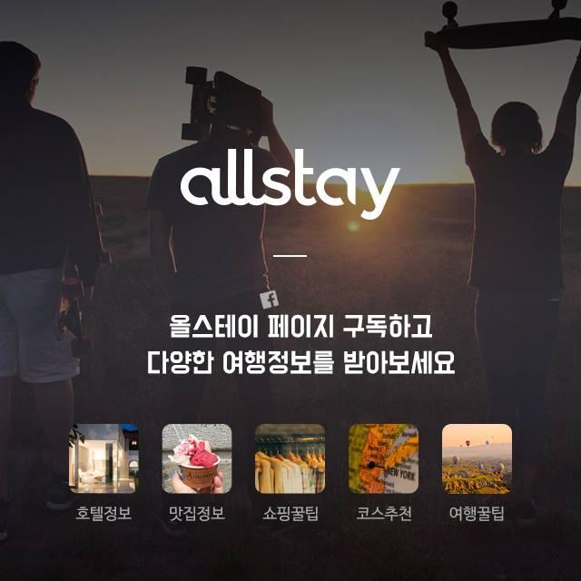 한국여행_11