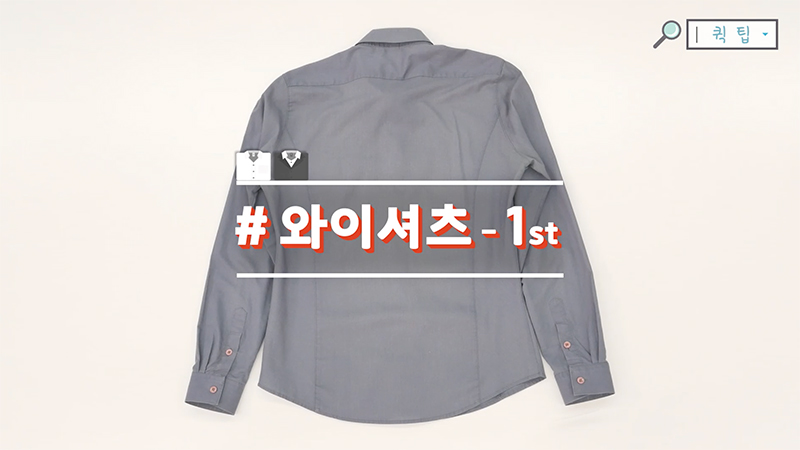 folding suit shirts 17