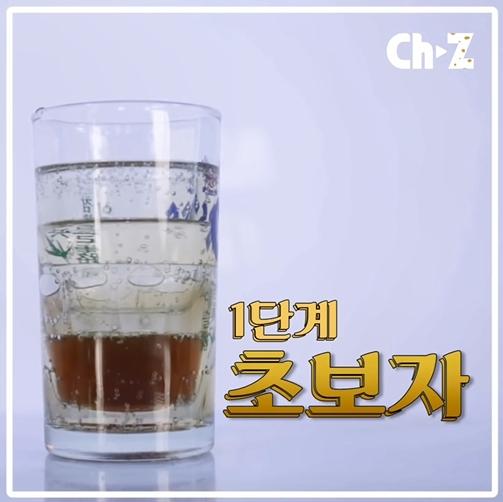 고진감래주_03