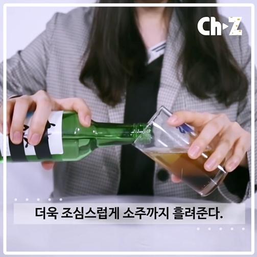 고진감래주_24