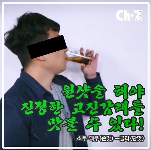 고진감래주_27