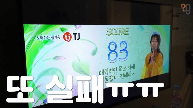 노래방_05