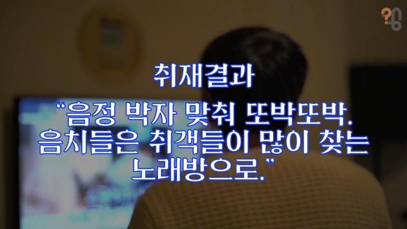 노래방_13