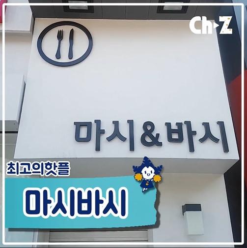 숙대_15