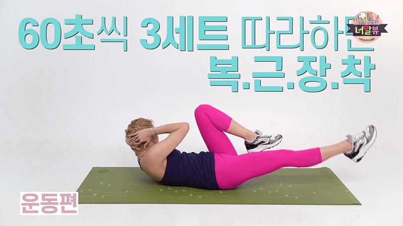 1-min-ab-exercises_001
