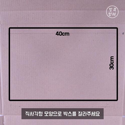 종이박스_01
