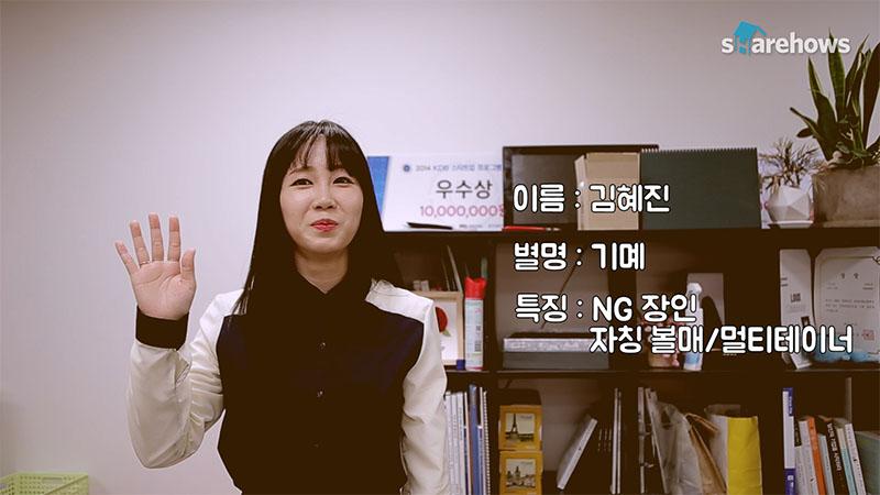 kimye_interview 01