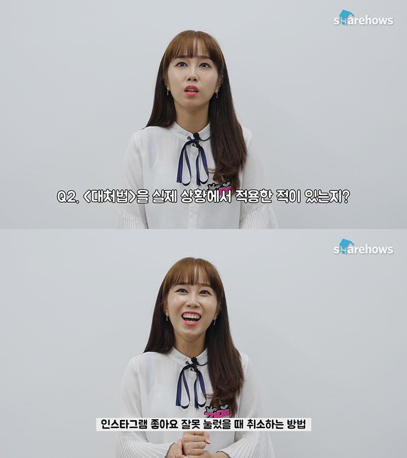 kimye_interview 03