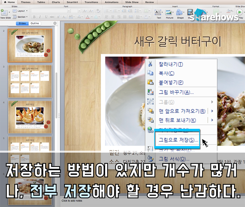 ms office image save 01