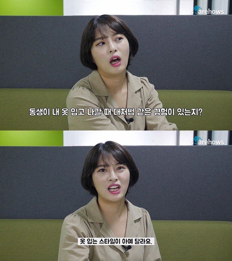 yoojoo_interview_11