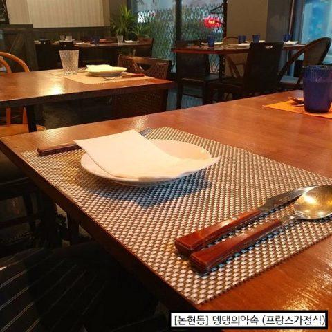 ag-moodrestaurant-07