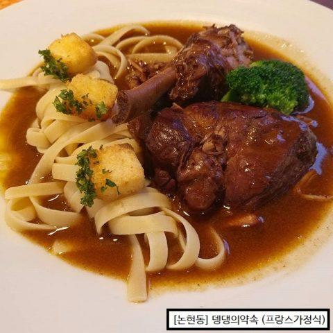 ag-moodrestaurant-09