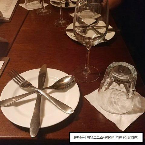 ag-moodrestaurant-10