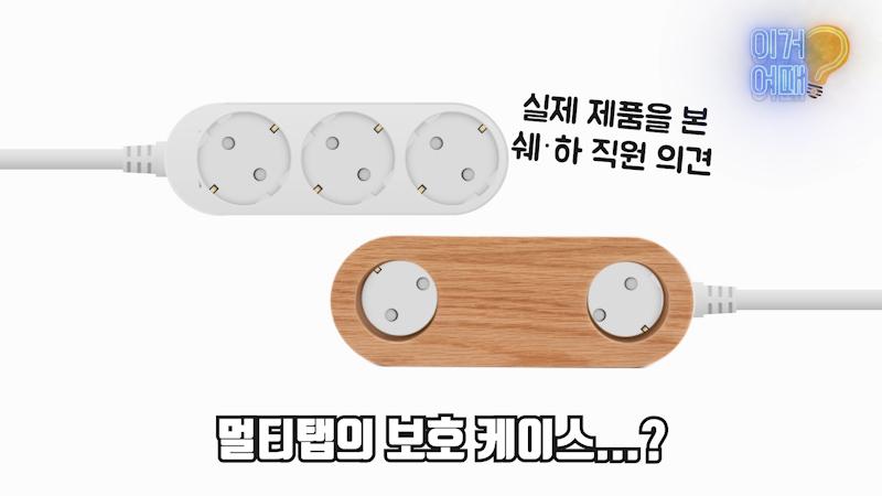 moem-wood-speaker-02