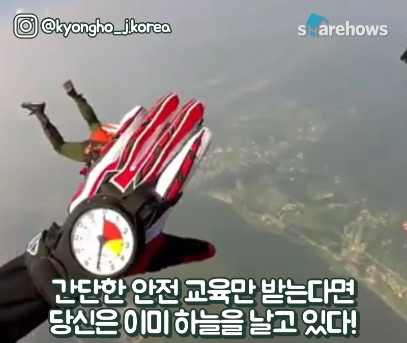 gyeonggi-activity-best-5-04