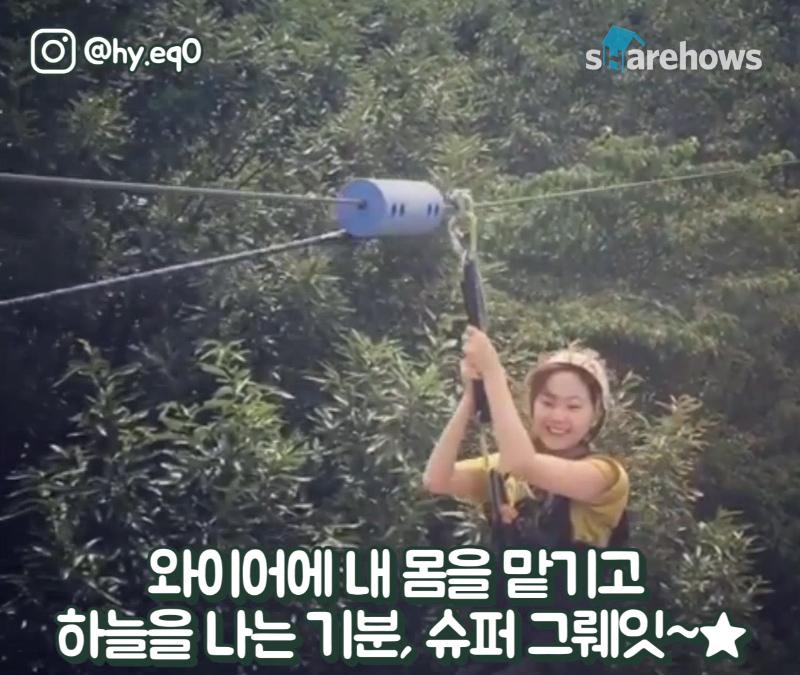 gyeonggi-activity-best-5-11