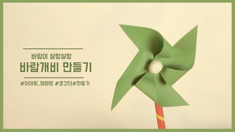 mbr-pinwheel-01