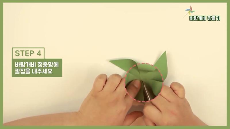 mbr-pinwheel-07