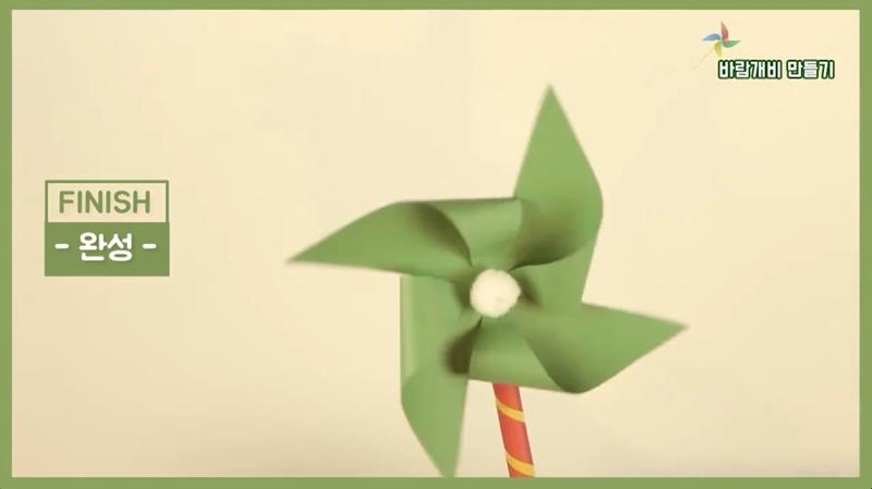 mbr-pinwheel-12