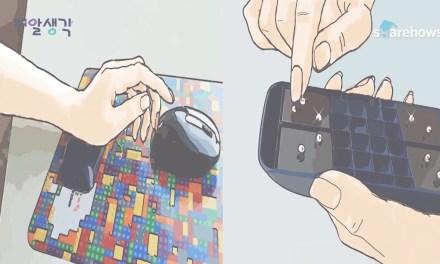 게임 많이 하는 너에게 딱! 당신의 손목을 보호해줄 신박한 패드!!