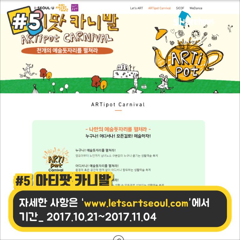 fall-festival-on-november-23