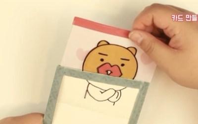 [아이와 함께] 신기한 2D 입체카드 만들기