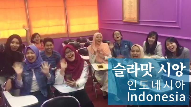 ASEAN_10Cities 10 Colors_hello ASEAN(kr) 2_01747