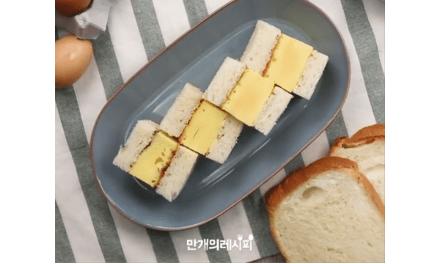 계란이 폭신폭신~♥ 타마고 샌드위치