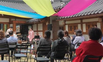[세젤예] 서울에서 예술을 꿈꾸는 사람들을 위한 꿀팁!!