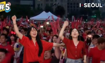 [#5] 서울에서 월드컵 100배 즐기는 방법 5