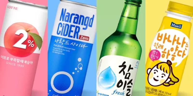 이름이 맛있는 음료들 BEST 7