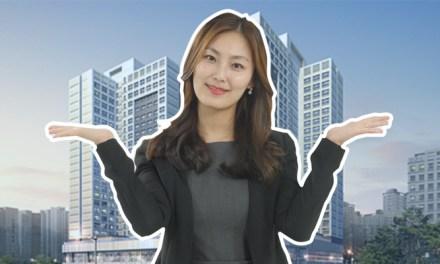[세금정복 2탄] 아파트 살 때 알아두면 좋은 꿀팁 3가지