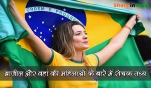 woman-brazil