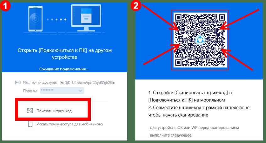 Күту-002-мин (2)