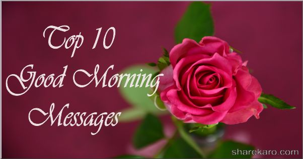 Good Morning Beautiful In Romanian : Top good morning messages sharekaro