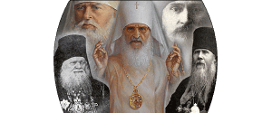 Donate to an Orthodox Christian Charity