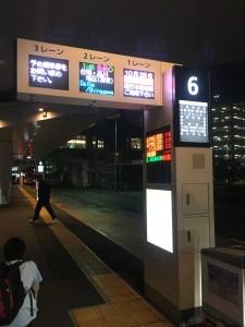 Bus stop #6