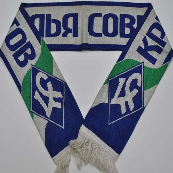 Крылья-Советов