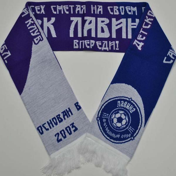 ФК-Лавина