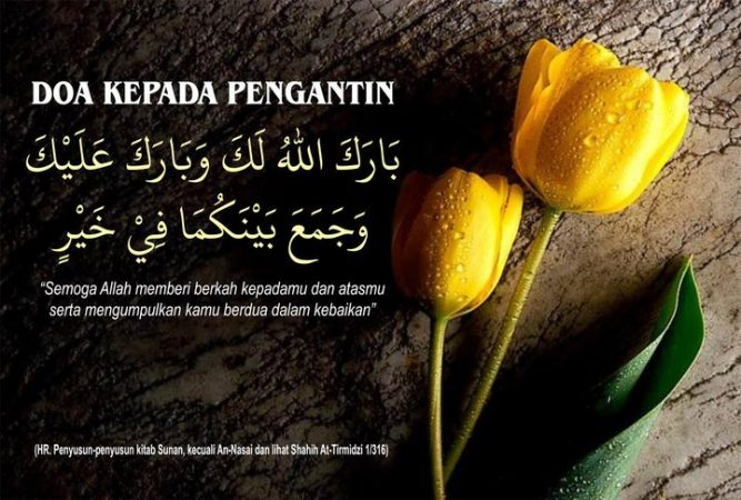contoh ucapan pernikahan Islami