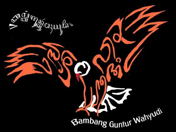 Kaligrafi Aksara Jawa Berwarna
