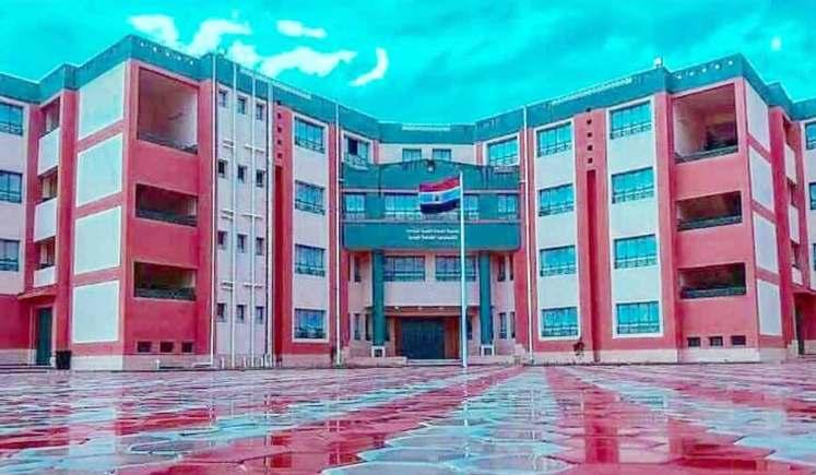 تنسيق مدرسة الضبعة النووية 2021 الشروط