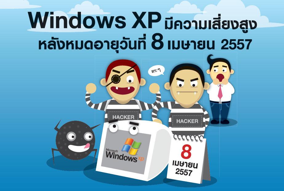 XP 01