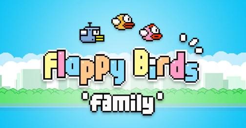 flappy_family_logo