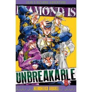 Jojo Bizarre Adventure Diamond is Unbreakable