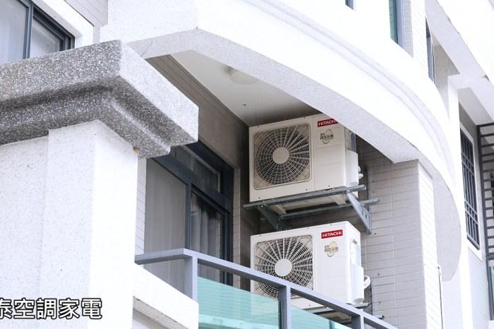 買冷氣必需掌握的三大重點:冷氣機型、冷氣安裝與售後服務 葳爾泰空調家電提供冷氣一條龍服務